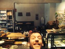 Kaffe & Brod Disen