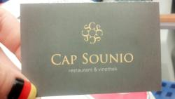 Restaurant Cap-Sounio