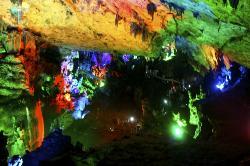 Lingshan Cave