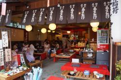 Fushimi Inari Sando Chaya