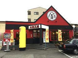 Osakaoshoodawara