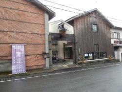 Fujioka Shuzo Sakagura Bar En