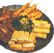 Jasmine House Chinese Cuisine