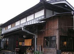 Hettsui-an Gompachi