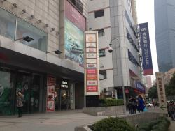 COSTA COFFEE(ZhongShan Park)