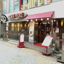 Veloce Odawara Daiya Street