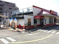 McDonald's Route 1 Sako