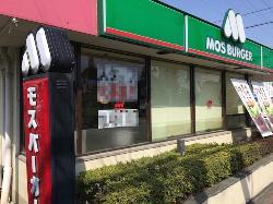 Mos Burger Kamonomiya