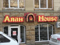 Alan House