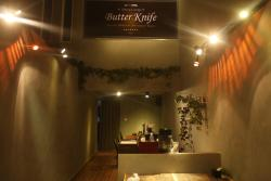 Cafe Restaurant Butter Knife