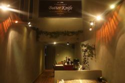 カフェレストラン バターナイフ