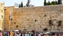 Western Wall (126769177)