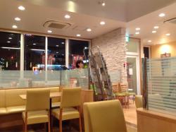 Mos Burger Nahamakabi