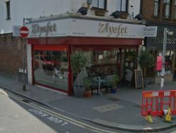 Ziyafet - Restaurant
