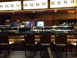 Ming Yuan Japanese Restaurant
