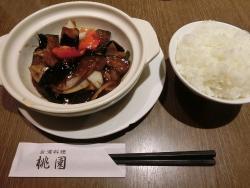 Taiwanryoritoen