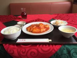 Chinese Cuisine Hontanron Tanukikoji