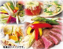 Banshu Dining Gotto, Himeji Ekimae