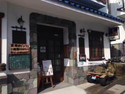 Billiken Restaurant