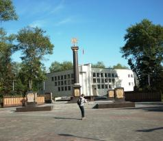 Museum Diopama