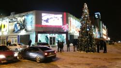 Dafi Shopping Center