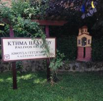 Palivou Estate