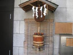 Sakeshop Fukumitsuya, Kanazawa