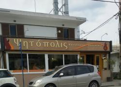 Psitopolis