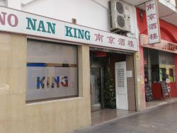 Restaurante  Nan King