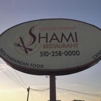Shami Restaurant & Lounge