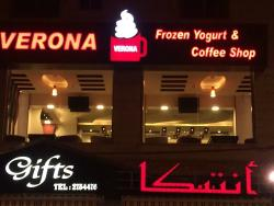 VERONA - frozen yogurt & coffee shop