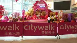 Citywalk Plaza