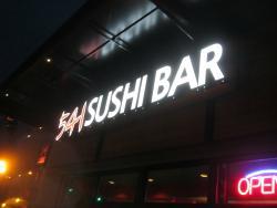 541 Sushi Bar