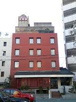 シティー ホテル 芳野家