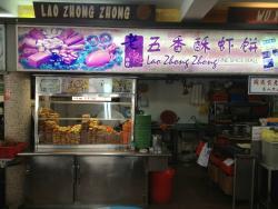Lao Zhong Zhong Fine Spice Stall