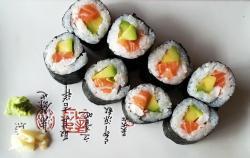 Giappone Sushi