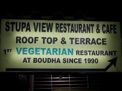 Stupa View Restaurant