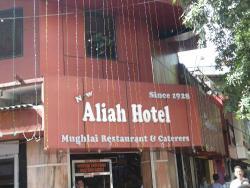 New Aliah Restaurant