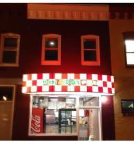 Manny and Olgas Pizza - H ST NE