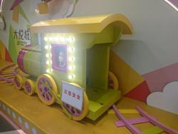 Joy City Shopping Mall