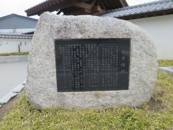 Old Mito Shoko Hall Site