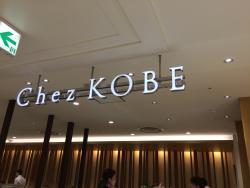 Patisserie Che Kobe Sakae