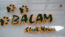Restaurante Balam Steak House