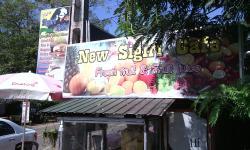 New Sigiri Caffe