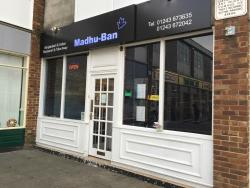 Madhu Ban Tandoori Restaurant