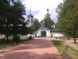 Sts. Nicholas and Innocent Temple
