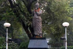 Chandrashekhar Azad Park