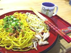 Chili's Cheers Szechuan Cuisine 辣開心