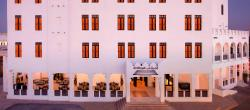 알 미르카브 부티크 호텔