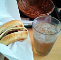 Mos Burger Fukuokatakata